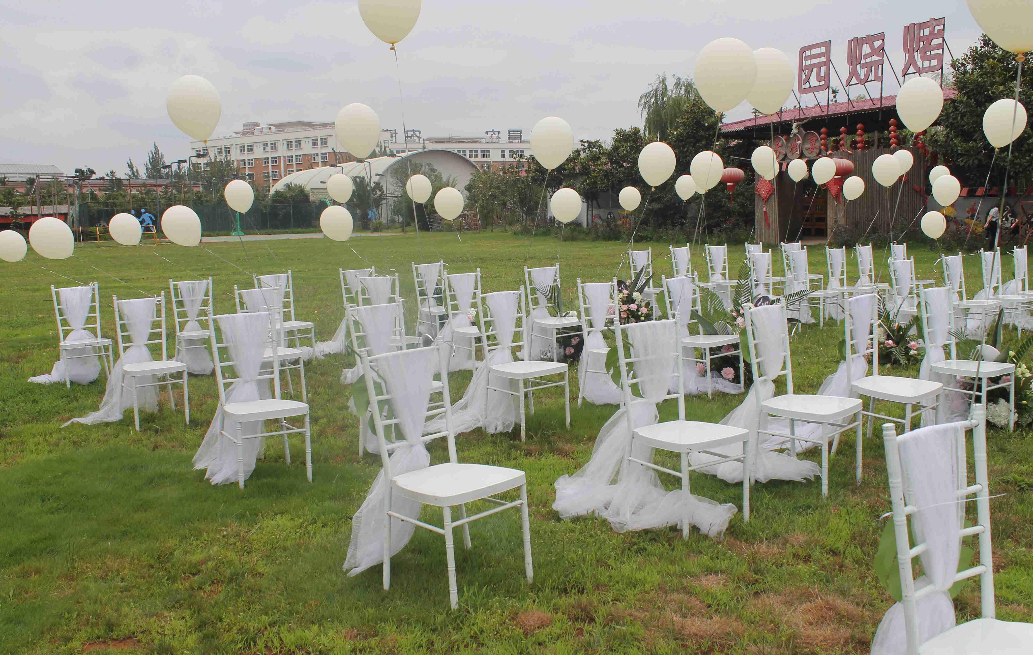 度假村婚礼策划