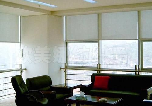 办公室遮光窗帘