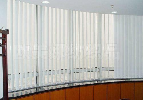 办公室布艺窗帘
