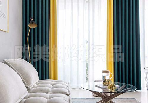 家居布藝窗簾