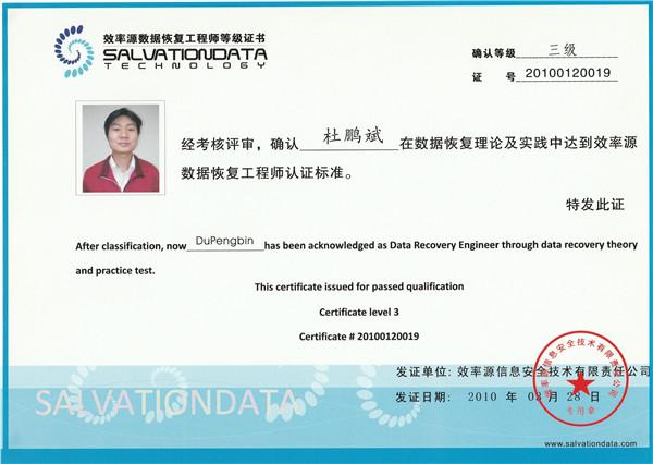106彩票平台证书扫描