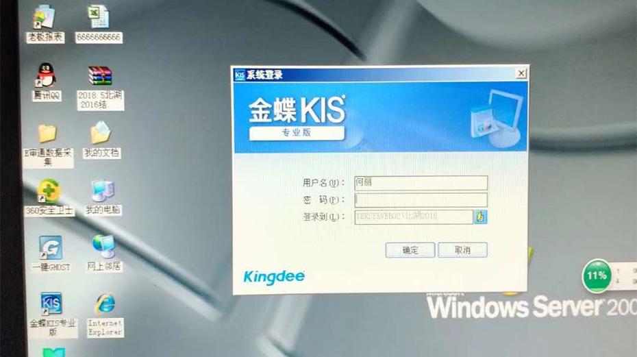 106彩票官网超微服务器硬盘损坏106彩票平台案例