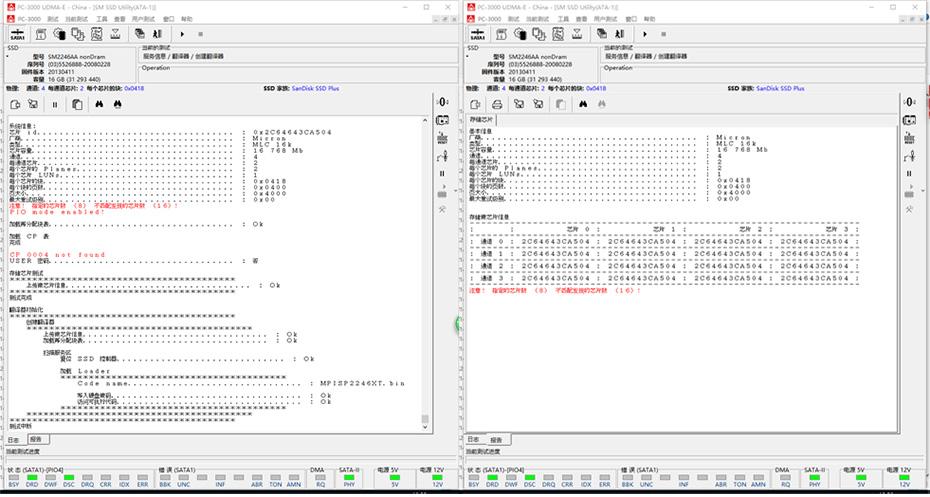 七彩虹SS150 128G固态硬盘成功106彩票平台案例展示