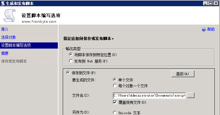 Sql Server数据库106彩票平台成功案例