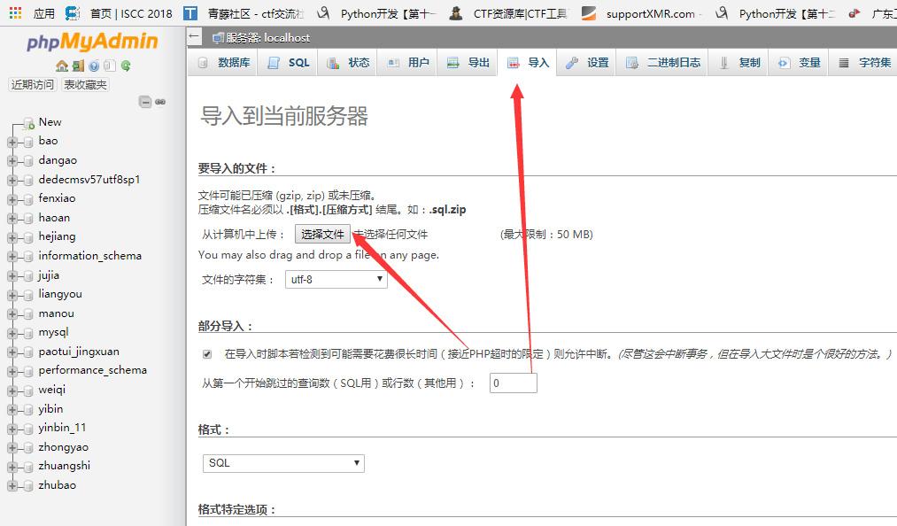 数据库106彩票平台