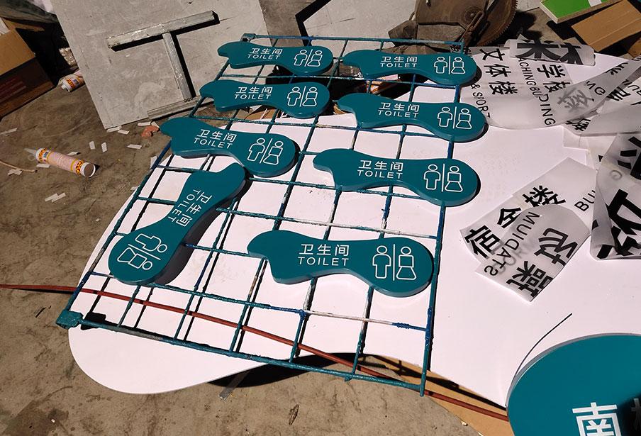 云南丝网印指示牌