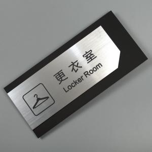 了解办公室门牌标识牌设计的原理如何?