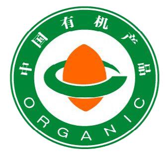云南有机产品认证