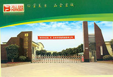 云南宏斌绿色食品有限公司通过ISO9001 HACCP认证