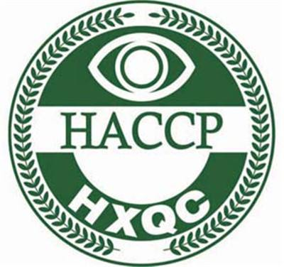 云南HACCP认证