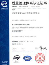 经过ISO9001质量管理体系认证后能为企业带来什么效益
