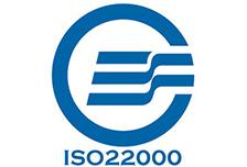 云南ISO22000认证