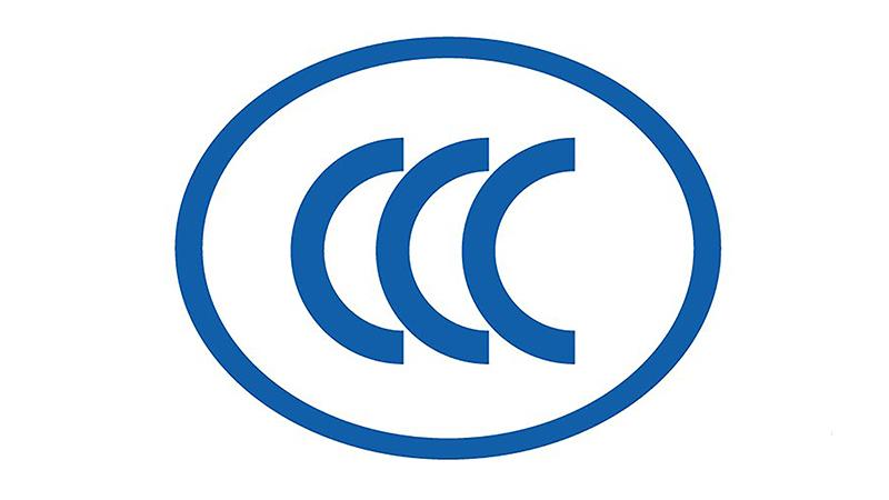 云南3C认证