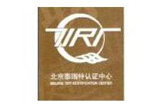 OHSAS18001认证标志