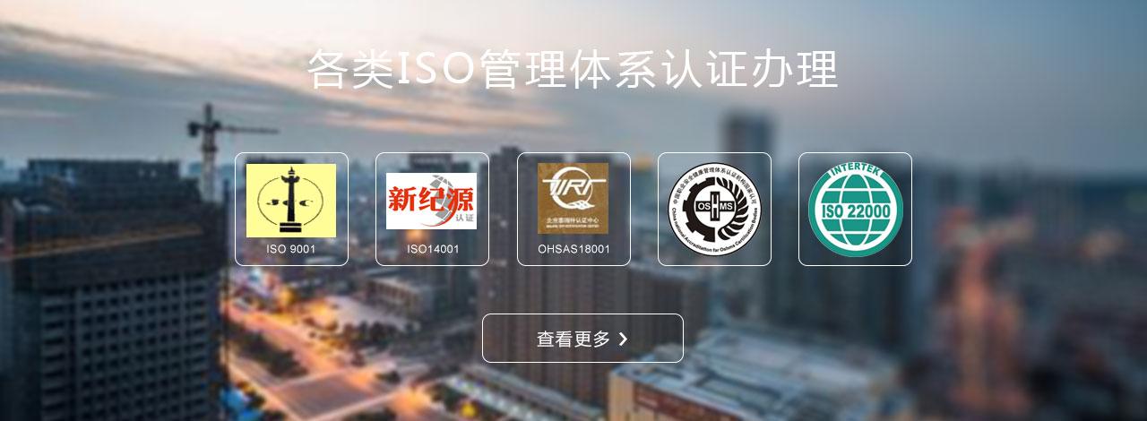 云南环境管理体系认证
