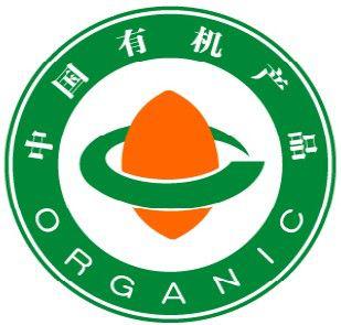绿色食品体系认证
