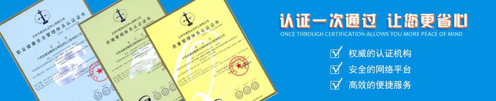云南ISO22000食品安全管理体系认证