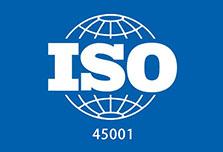 ISO45001认证标志