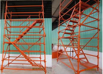 生产厂家要选用优质的零配件制作安全爬梯