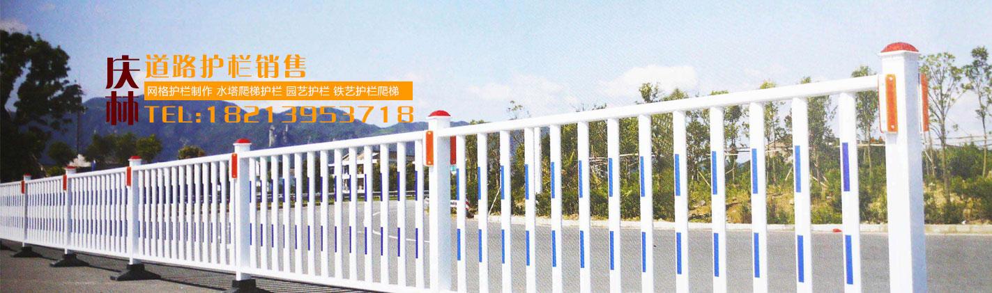 道路锌钢护栏网的安装改善了混乱的交通秩序
