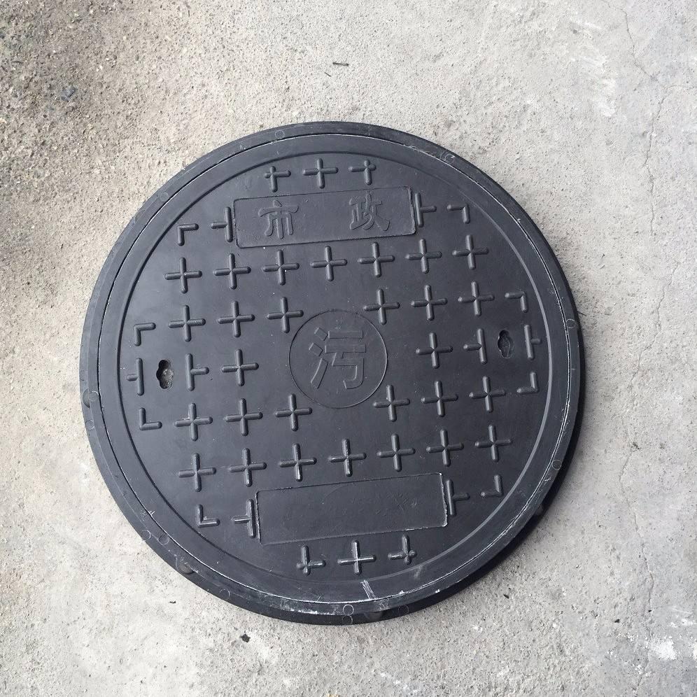 圆形复合树脂井盖