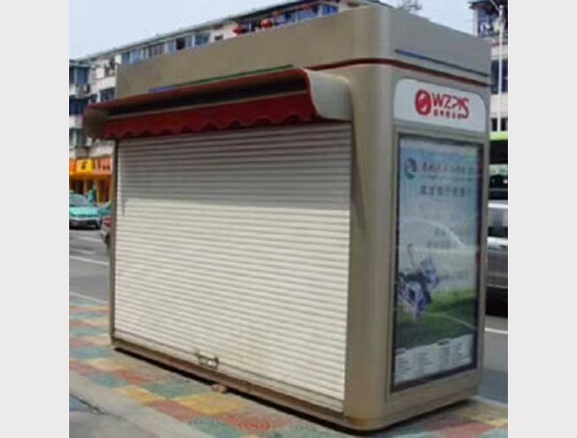 环保的售货岗亭