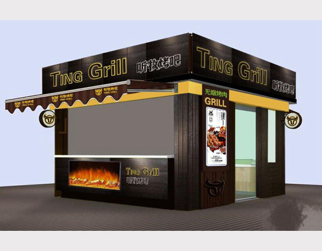 烧烤售货亭