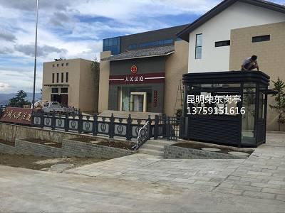 丽江古城人民法院保安岗亭