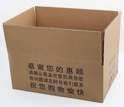 纸箱厂家?#31243;?#30005;子产品的整体纸托包装材料特点