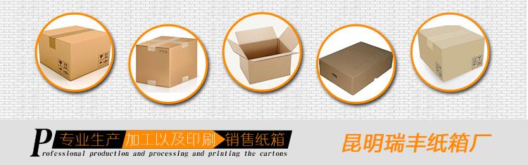 纸箱厂家在设计中不能忽视的因素有哪些