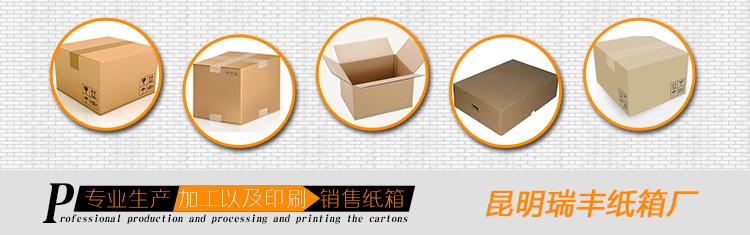 纸箱厂家说以纸代木还是纸箱包装最环保