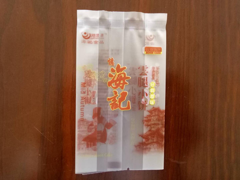 云南食品塑料包装袋