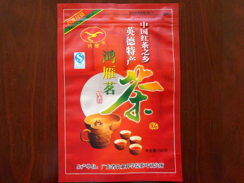 鴻雁茗茶茶葉包裝袋設計