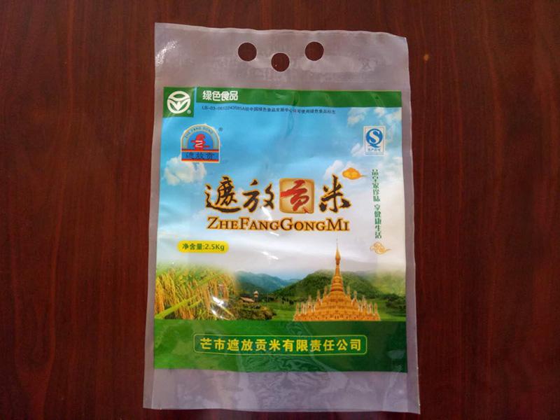 茶叶包装袋