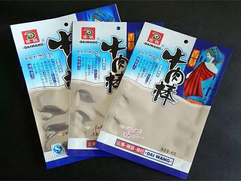 昆明塑料编织袋