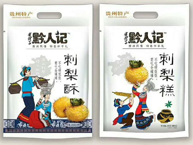 贵州食品包装袋批发