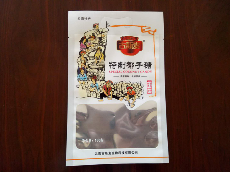 云南食品糖果包装袋