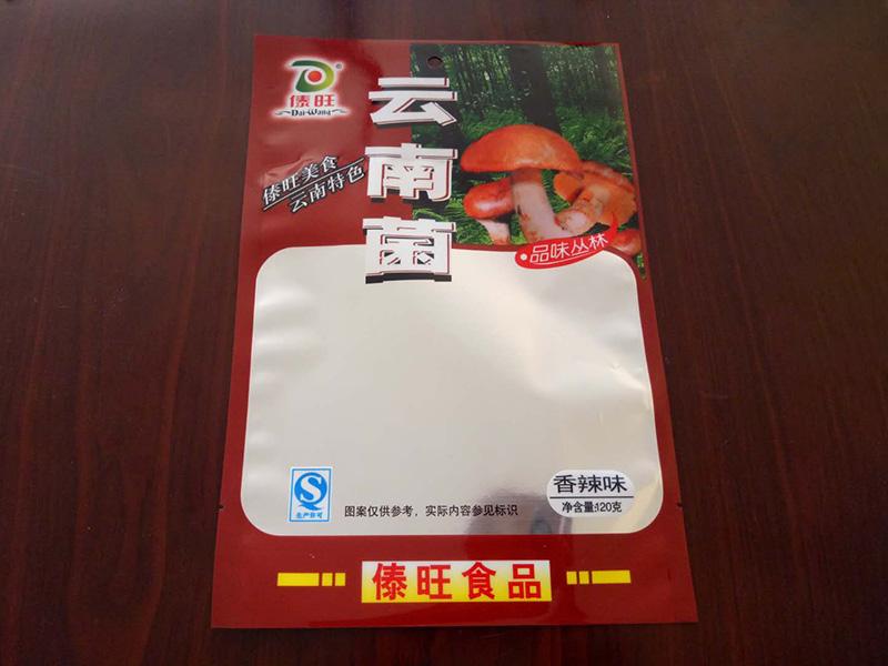 昆明食品包装袋厂家
