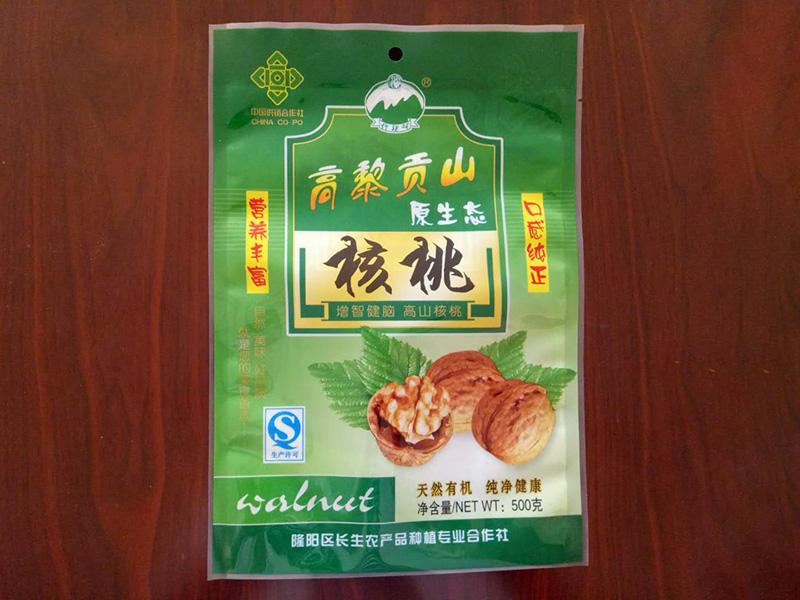 怎么检测云南食品包装袋有没有毒