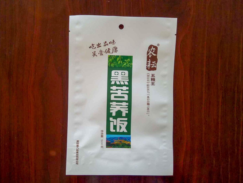 农副食品包装袋