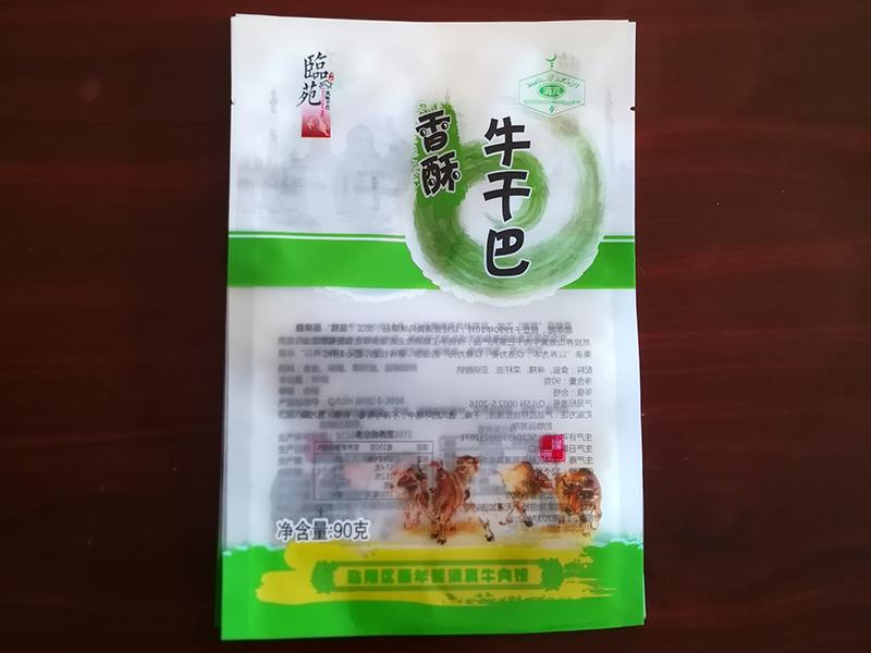 云南塑料包装袋厂家