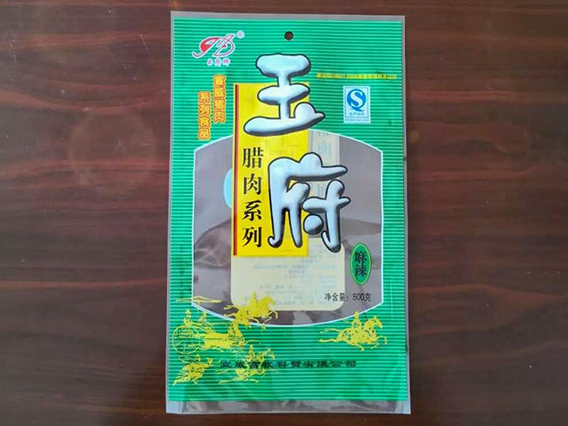 昆明塑料包装袋