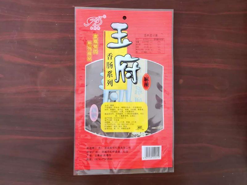 香肠食品包装袋