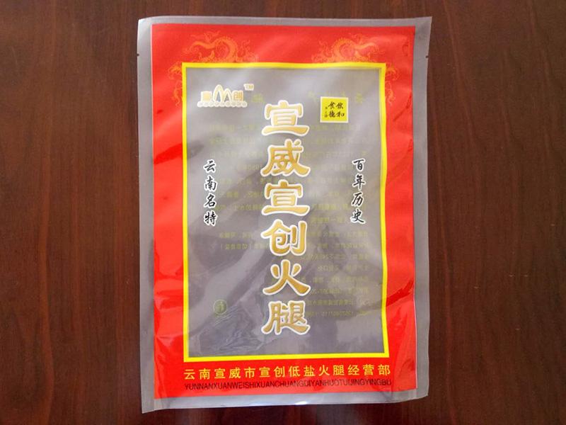 宣威火腿塑料包装袋