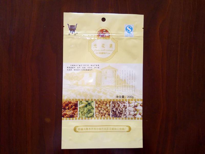 云南塑料包装袋