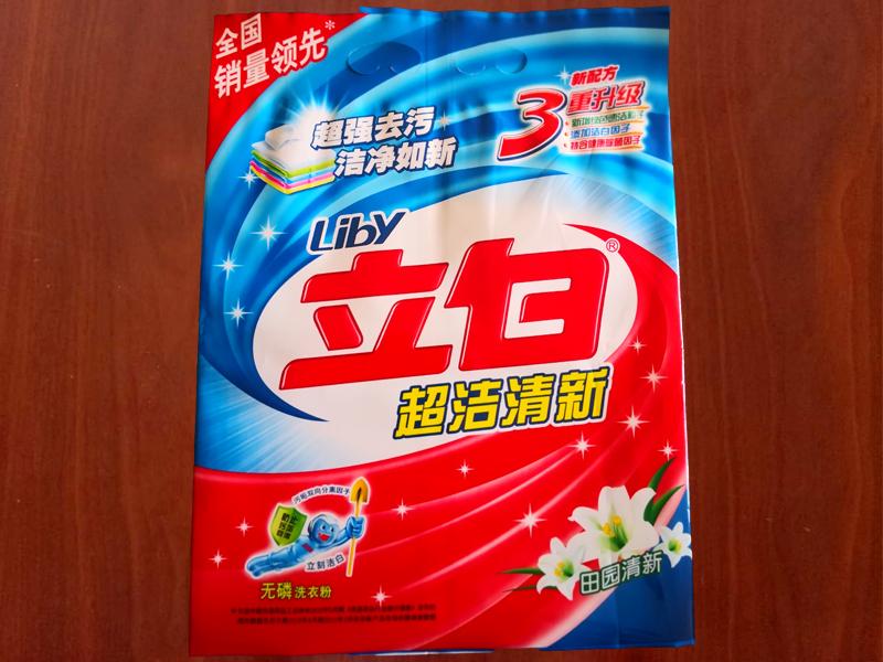 洗衣粉塑料包裝袋