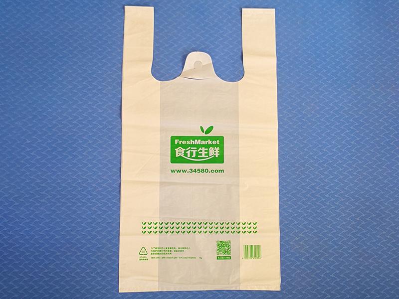 白色塑料背心袋