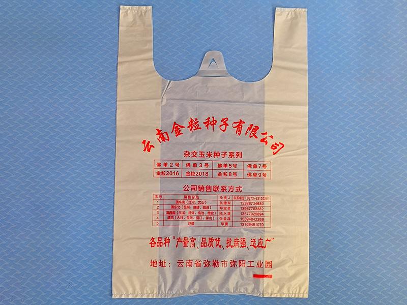 昆明食品包装袋