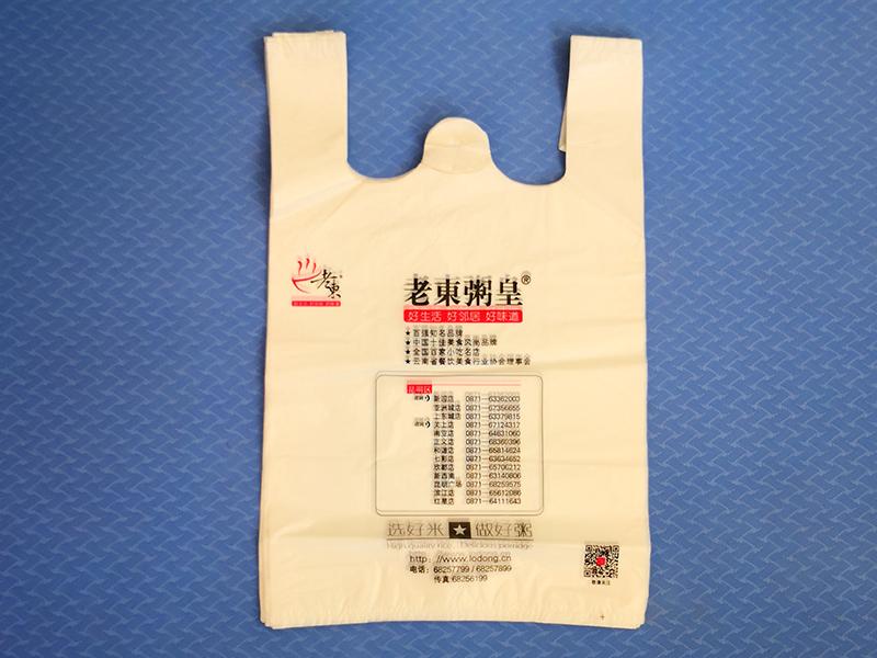 塑料背心袋厂家