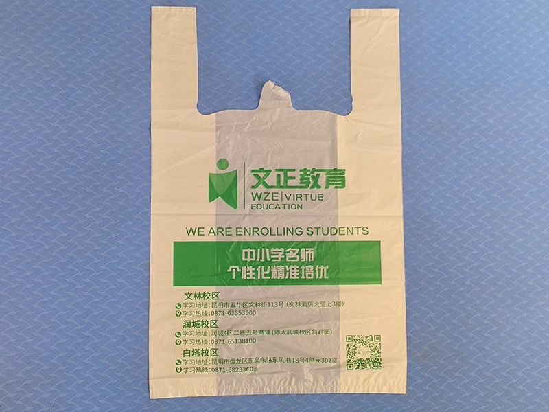塑料背心袋价格